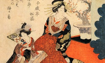 Japanese Art & the Courtesan (2).jpg
