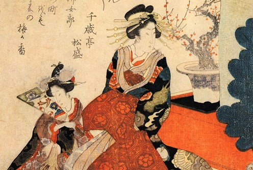 Japanese Art & the Courtesan